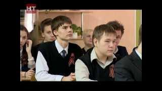 В школах сегодня прошел Всероссийский урок, посвященный 70 летию Великой Победы