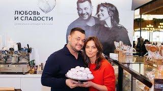 Открытие кондитерской «Любовь и сладости» на Усачёвском рынке