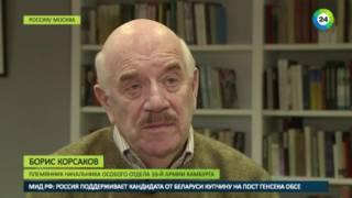 Стоять насмерть  Россия вспоминает подвиг генерала Ефремова