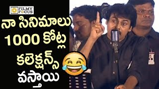 Pawan Kalyan Sensational Comments on his Movie Collections - Filmyfocuscom