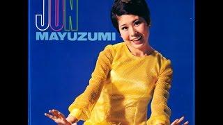 Jun Mayuzumi  / Land of 1000 Dances
