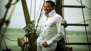 Frank Reyes - Por Ti Voy A Morir - Bachata Intro Break - 136BPM
