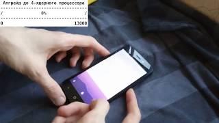 тестируем - Смартфон Арк Бенефит S505