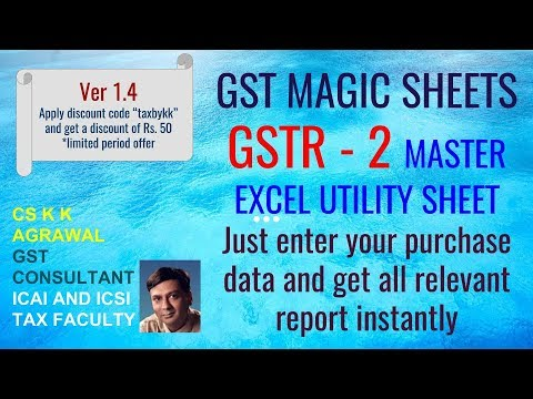 GSTR - 2 Master excel utility sheet : Understand and use it without tension (https://goo.gl/c4ayph)