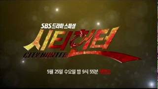 KDrama City Hunter  Trailer 3