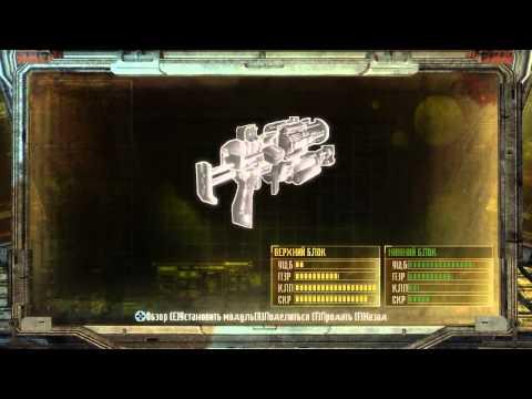 Dead Space 3 - Кооператив (Карвер) - Прохождение [#1] от лица Наты