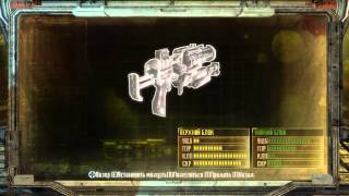 Dead Space 3 Cамое мощное оружие в игре оружие богов