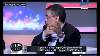 بالفيديو - ضياء رشوان: السيسي يسير على خطى محمد علي باشا