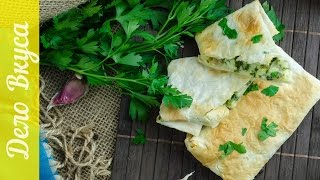 Лаваш с сыром и зеленью - рецепт от Дело Вкуса