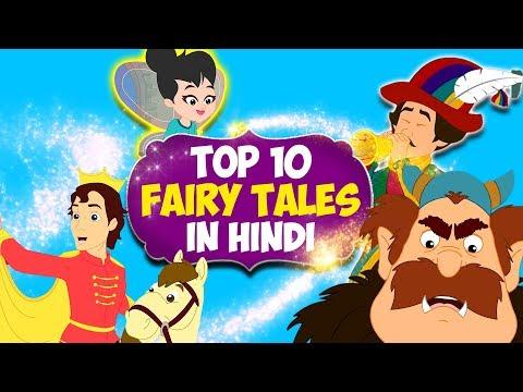 Top 10 Fairy Tales In Hindi   Pariyon Ki Kahani   Princess Story In Hindi   Snow White   Cinderella