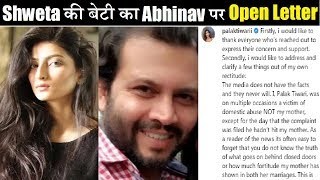 "Palak Tiwari's Open Letter on ""Abhinav Kohli"" 