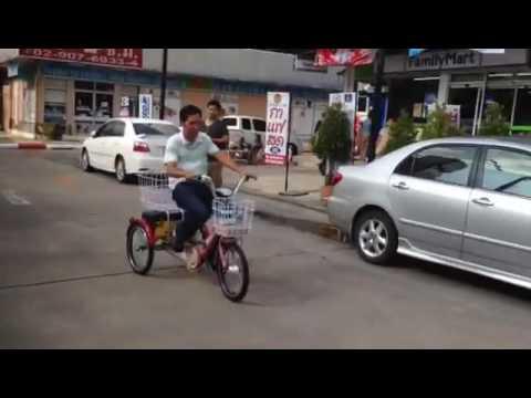 Test จักรยานไฟฟ้า3ล้อ ทดสอบความเร็ว