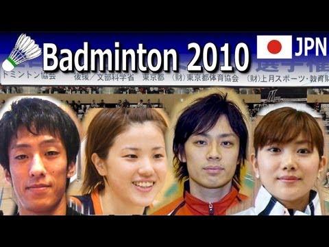 Badminton All Japan 2010 XD final IKEDA SHIOTA vs HIRATA MAEDA
