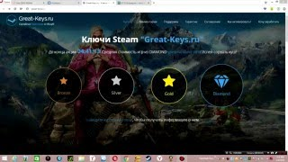 покупка steam ключей  Great-Keys.ru(СМОТРЕТЬ ТОЛЬКО В HD 1080p покупка steam ключей Great-Keys.ru Glacier 3: The Meltdown | XLYX4-KJRMD-ZMMND Glacier 3: The Meltdown ..., 2016-01-04T18:02:34.000Z)