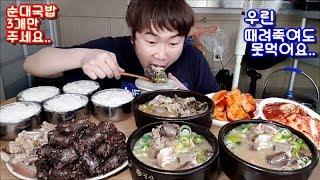 Cheonan Byeongcheon Sundae I have not eaten twice, I ate twice. Sundae mukbang