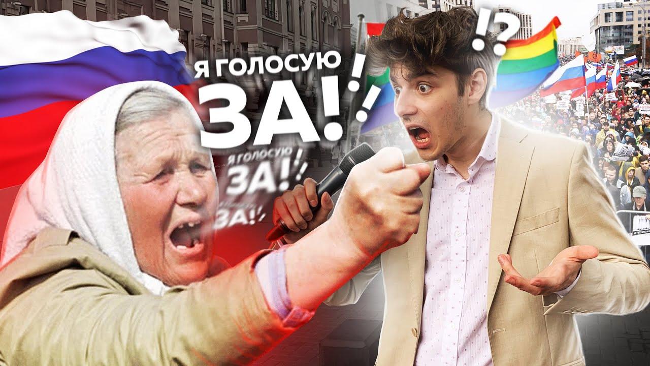 РОССИЯ ИДЁТ НА ПОПРАВКИ!