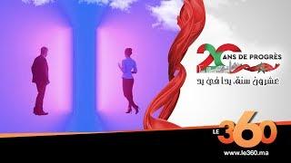 Le360.ma • 20 ans de progrès Ep6 : les droits de femmes