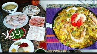 🐚🐬🐙بايلا إسبانيا بفواكه البحر بجميع التفاصيل👌paella fruits de mer  *goût spécial