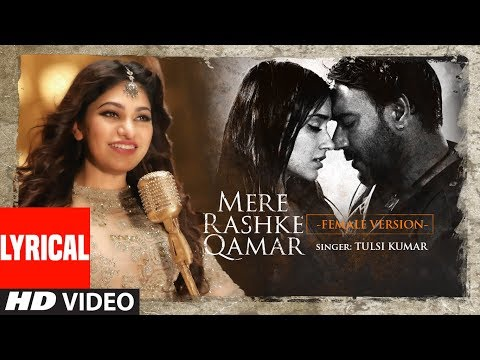 Tulsi Kumar: Mere Rashke Qamar Lyrical (Female Version) Baadshaho | Ajay Devgn & Ileana D'Cruz