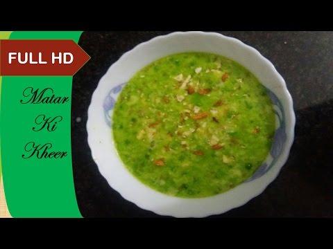 Matar ki Kheer Recipe in Hindi..How to make matar ki kheer