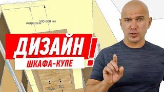 видео Заказать изготовление шкафа купе