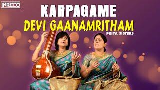 Karpagame (Priya Sisters) - Devi Gaanamritham