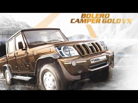 Mahindra Bolero Camper Gold Vx Launched In India Youtube