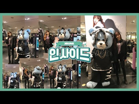 Maybe [KRUNK INSIDE] With BLACKPINK Lisa!