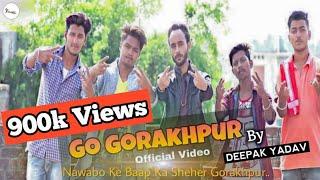 Go Gorakhpur Official Video Song   Deepak Music   Deepak Yadav   Shudhanshu Singh