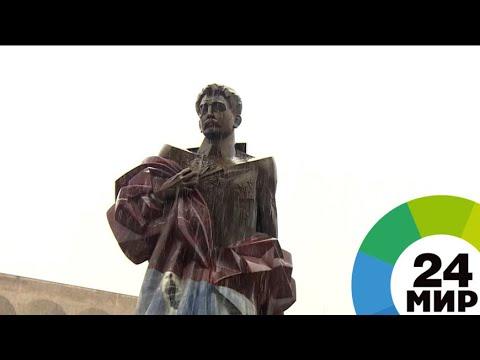 В Армении вспоминают основателя Первой республики Арама Манукяна - МИР 24
