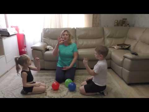 Игры с мячом дома