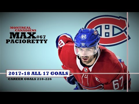 Max Pacioretty (#67) ● ALL 17 Goals 2017-18 Season (HD)