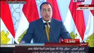 السيسي يقاطع وزير الإسكان