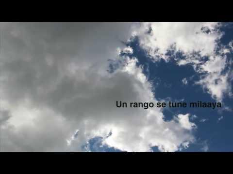 HUMNAVA LYRICS – Hamari Adhuri Kahani | Papon, Mithoon | Lyrical video | Must Listen |