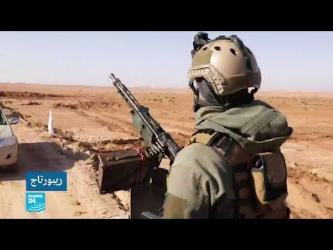 العراق.. رحلة البحث عن فلول تنظيم -الدولة الإسلامية- عند الحدود السورية  - 12:55-2019 / 1 / 18