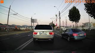 sicanare in trafic