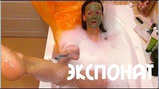 Клип-пародия Экспонат (На лабутенах), Ленинград