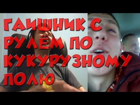 Den Osipanov's Videos