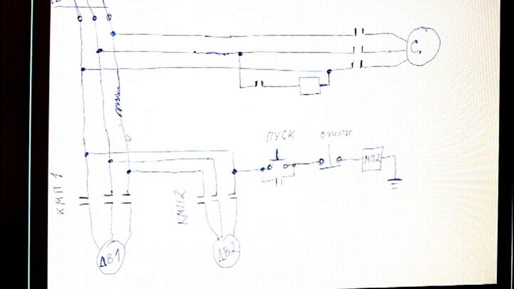 реле тока для стружкоотсоса