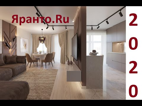 Ремонт квартиры 120 м.кв  2020 Уссурийск , Владивосток.