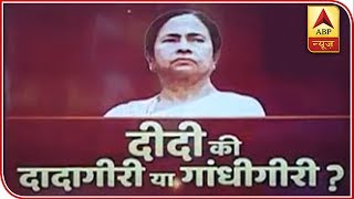 West Bengal Chief Minister Mamata Banerjee on Monday continued her ...