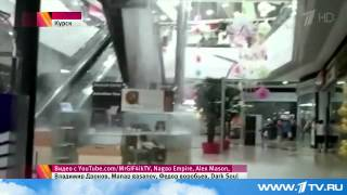 Потоп в Курске это Ужас.21.06.2015