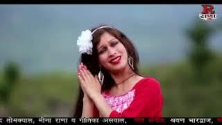 Jitendra Tomkyal new song 2017 - प्यारी लछिमा - Pyari Lachima - कुमाऊँनी गीत - Rana Music Company