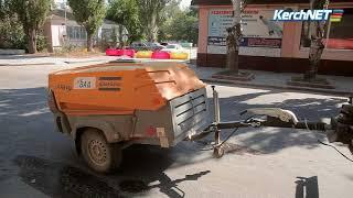 Керчь: ремонт дороги на улице Шлагбаумской