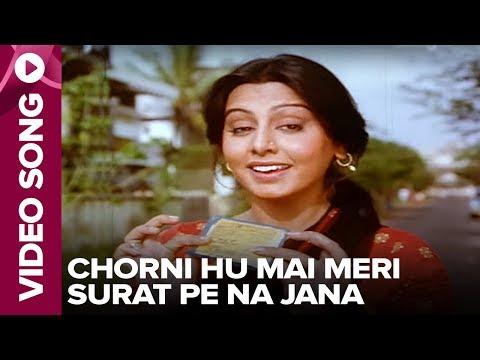 Chorni Hu Mai Meri Surat Pe Na Jana (Video Song) - Chorni - Neetu Singh