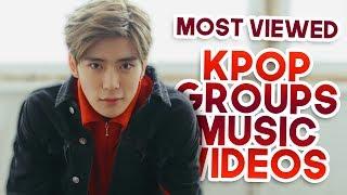 «TOP 20» MOST VIEWED KPOP GROUPS MUSIC VIDEOS OF 2018 (February Week 3)