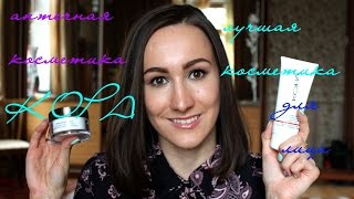 видео Крем кора для лица и век (от купероза, морщин и пигментных пятен) — обзоры и отзывы