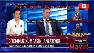 Ali Koç ve Serdar Ali Çelikler tartışması. SAÇ özür dilemedi