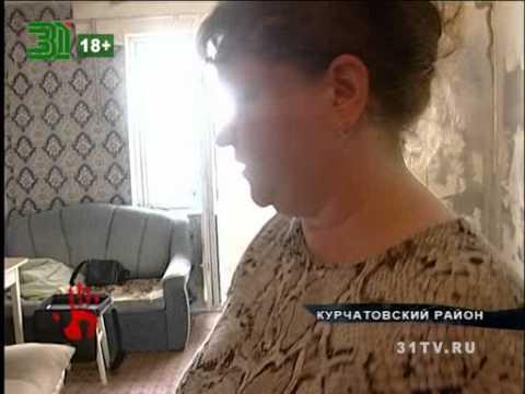 Грузовая ГАЗель протаранила маршрутку