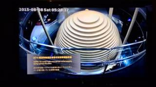 Taipei 101 Tuned Mass Damper pendulum 660 tons